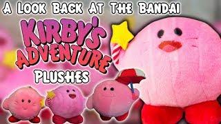 A Look Back At The Bandai Kirby