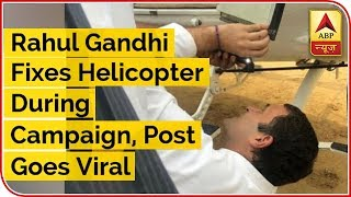Rahul Gandhi Fixes Helicopter During Campaign, Post Goes Viral | ABP News