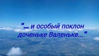 История войны Ивана Александровича Елистратова, рассказанная его дочерью, Валентиной Ивановной Устинкиной.
