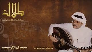 حسن اسكندراني / كم يا بحر / حفل زواج حسين الخالدي تحميل MP3