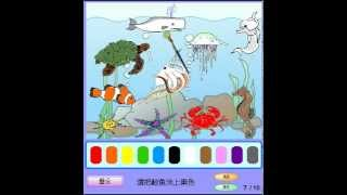 Learn Mandarin Chinese - Paint the Picture - Sea Animals