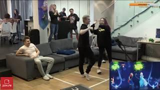 СТРИМХАТА ДРЕДА 4 JUST DANCE ФИНАЛЬНЫЙ ДЕНЬ