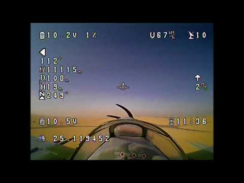 spitfire-fpv-with-headtracker