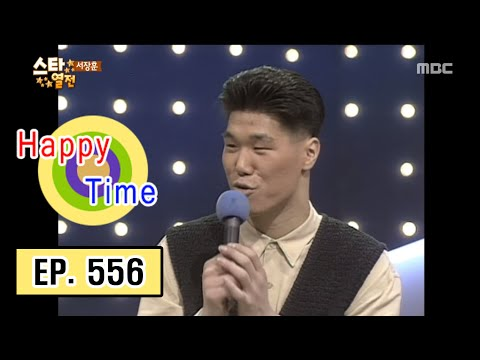 [Happy Time 해피타임] Basketball player Seo Jang-hoon glory day 20160327