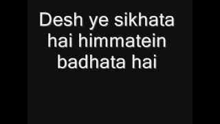 Salaam India - Mary Kom lyrics - YouTube