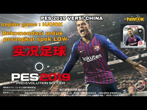 PES 2019 Mobile Havok Graphics Engine Android Chinese Version