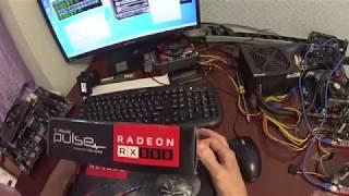 Rx 550 Hashrate Monero Xfx Amd Radeon R5 220 For Mining Dash