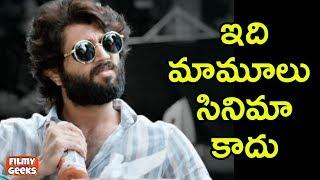 Why Arjun Reddy is a cult classic? | Vijay Devarakonda | Sandeep Reddy Vanga | Filmy Geeks