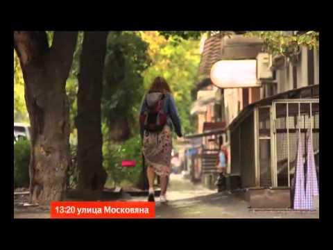 Ереван. Путешествие в Армению