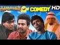 Latest Tamil Comedy Scenes 2017 | Katha Nayagan Comedy Scenes | Part 3 | Vishnu Vishal | Soori