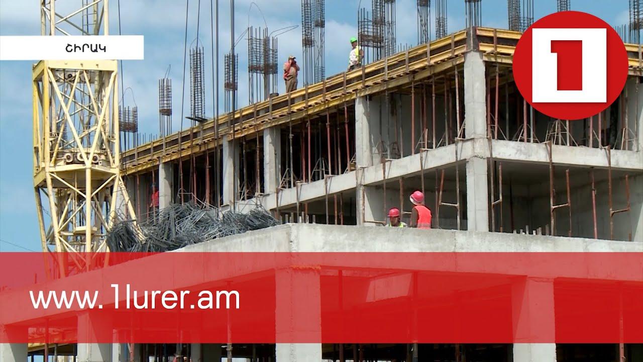«Հայաստան» համահայկական հիմնադրամը Գյումրիում 2 բազմաբնակարան շենք և մանկապարտեզ է կառուցում