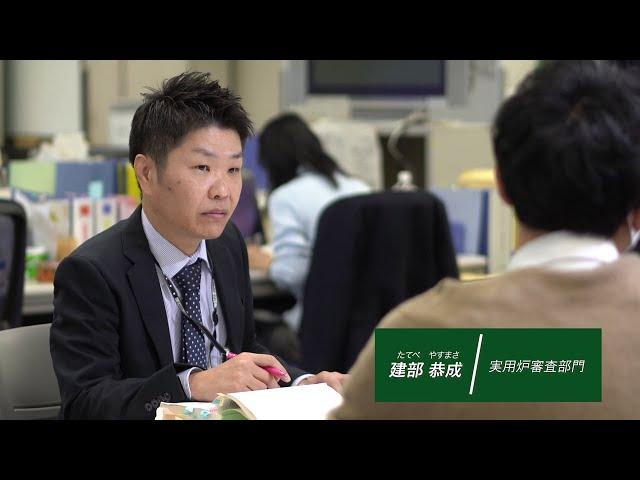 国家公務員の採用動画・採用ムービー・リクルートビデオ|ENLIST(エン ...