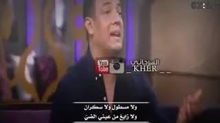 تحميل اغاني هشام الجخ...ايوة بغير???? MP3