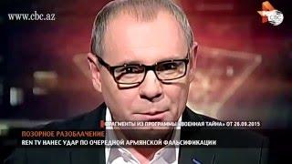 Ненавижу Армян! Армянофобия-запущенная стадия армянофилии. Синдромы и лечение
