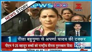 News 100 @ 6 | Aparna Yadav to contest from Lucknow Cantt seat against Rita Bahuguna Joshi