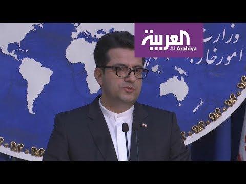 العرب اليوم - الإيرانيون يردُّون على عقوبات واشنطن الجديدة
