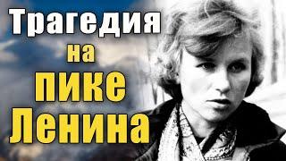 Настигла судьба «дятловцев»: 3 трагических истории из русских экспедиций