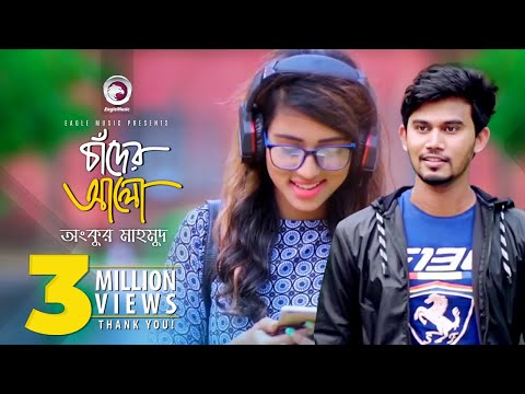 Download Chader Alo | Love Warning | Ankur Mahamud | Official Music Video HD Mp4 3GP Video and MP3
