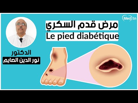 Dr nourddine sayem Podologue