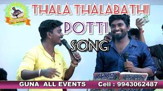 9943062487 || thala thalabathi potti song || Gana Sudha || Gana Praba || Guna all events