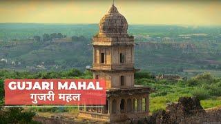 Gujri Mahal