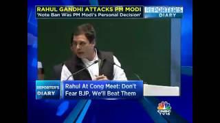 RAHUL GANDHI ATTACKS PM MODI
