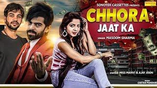 Masoom-Sharma---Chhora-Jaat-Ka--Ajay-Joon-Miss-Manvi---New-Haryanvi-Songs-Haryanavi-2019 Video,Mp3 Free Download