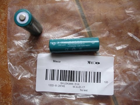 14500 Meco Battery 1200mAh from Bangood