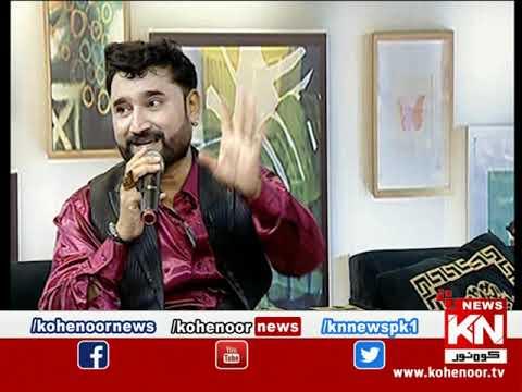 Good Morning With Dr Ejaz Waris 04 August 2021 | Kohenoor News Pakistan
