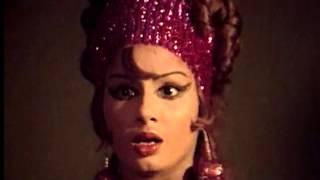 Aag Se Aag Bujha Le - Jalte Badan (1973) Full Song - YouTube