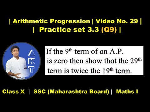 Arithmetic Progression | Class X | Mah. Board (SSC) | Practice set 3.3 (Q9)