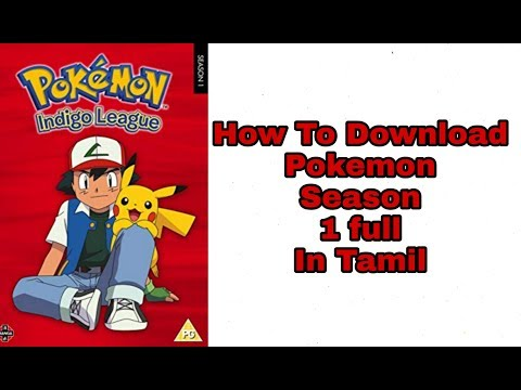 How to Download Pokemon Season 1 in Tamil all episodes - MSD all in one