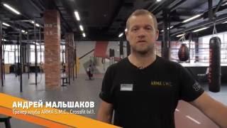 Смотреть онлайн Кроссфит: упражнения на улице для начинающих