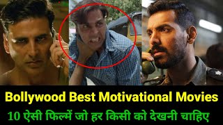 best educational movies in hindi - TH-Clip