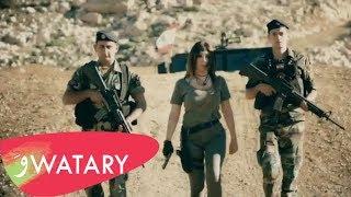 اغاني حصرية Hassna Mattar - Wehyatak ya Jeich Bladi [Official Music Video] / حسنا مطر - وحياتك يا جيش بلادي تحميل MP3