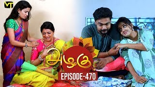 Azhagu - Tamil Serial | அழகு | Episode 470 | Sun TV Serials | 06 June 2019 | Revathy | VisionTime