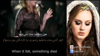Adele. Set fire to the rain. مترجمه