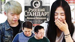 Корейцы попробовали русскую водку! Koreans try Russian vodka