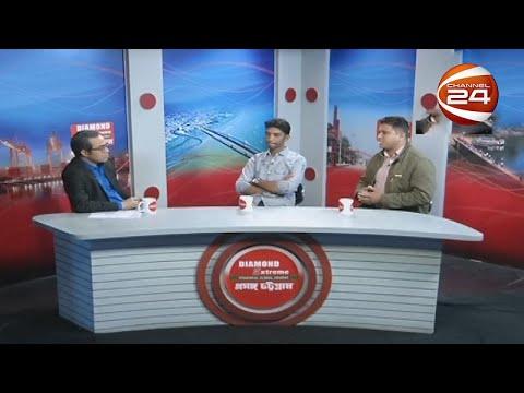 প্রসঙ্গ চট্টগ্রাম | Proshongo Chottogram | 13 February 2021