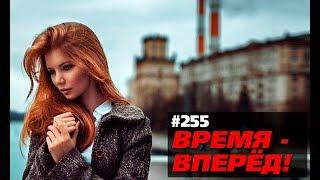 Россия строит самый крупный в мире завод (Время-вперёд! #255)