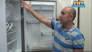 """""""Полезные советы"""" Выбираем холодильник"""
