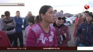 Ашынған жұрт Астанаға жолға шықты !