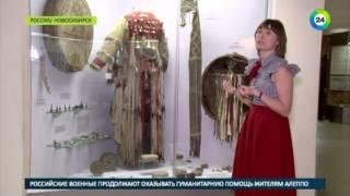 Достопримечательности Новосибирска - 60-го города вещания радио «МИР»
