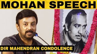 Actor Mohan Speaks About Director Mahendran