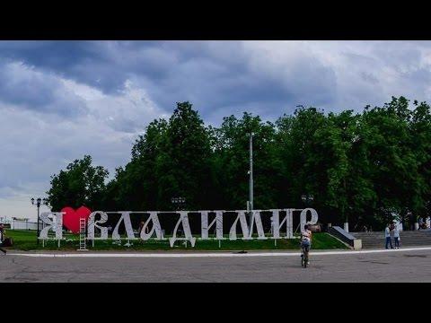 Владимир достопримечательности.  Что посмотреть в городе интересного