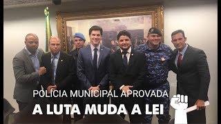 CCJ APROVA A POLÍCIA MUNICIPAL