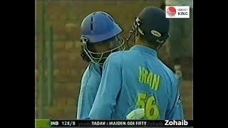 India 44/ 8 then Irfan Pathan & JP Yadav 118 runs 9th wic vs Newzeland Videocon Cup at Harare 2005