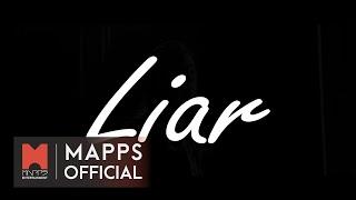 세아(Se-A) & 키썸(KISUM) - Liar [Teaser]