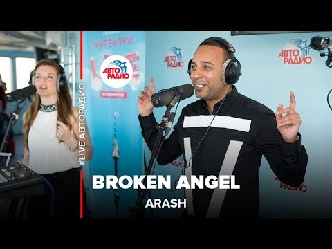 🅰️ Arash – Broken Angel (LIVE @ Авторадио)
