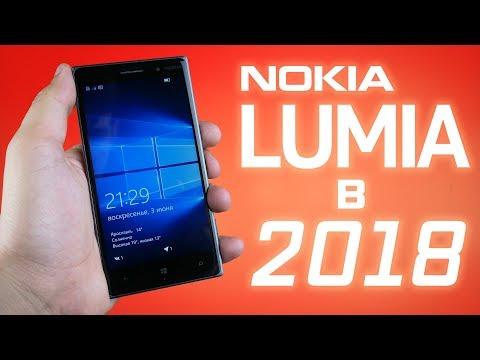 📱 Виндафон в 2018-ом?   Обзор Nokia Lumia 830
